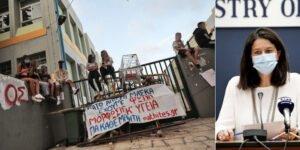 Καθηγητές Κέρκυρας: Καθοδηγούνται Εισαγγελείς & Ασφαλίτες από την Κεραμέως! Δεν θα γίνουμε Ρουφιάνοι των μαθητών μας