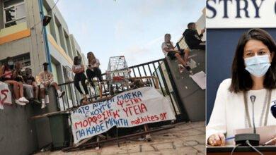 Photo of Καθηγητές Κέρκυρας: Καθοδηγούνται Εισαγγελείς & Ασφαλίτες από την Κεραμέως! Δεν θα γίνουμε Ρουφιάνοι των μαθητών μας