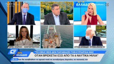 Photo of Επ.αρχηγός ΓΕΝ Αντώνης Αντωνιάδης: Δεν παραβιάζει την Ελληνική κυριαρχία που είναι τα 6 ναυτικά μίλια!