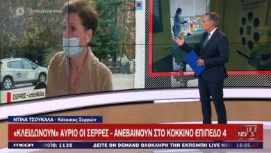 Photo of Κάτοικος των Σερρών ξέσπασε για τα κρούσματα και τα τεστ: «Εδώ πέρα γίνονται κ@ρ@γκιοζιλίκια»