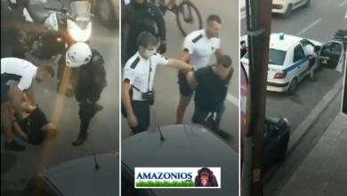Photo of Ωμη Αστυνομική Βια για πολίτη που δεν φορούσε μάσκα σε εξωτερικό χώρο!!!!(VIDEO)