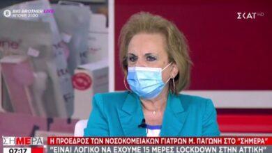 Photo of ΕΙΝΑΠ: Γιατροί «αδειάζουν» την Παγώνη – «Στα κανάλια εκφράζει την κυβέρνηση, όχι τους εργαζόμενους στο ΕΣΥ»