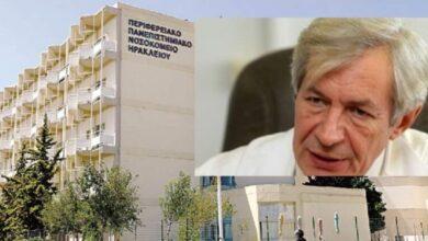 Photo of Διοικητής ΠΑΓΝΗ: Κανένας ασθενής δεν νοσηλεύεται ούτε στη ΜΕΘ ούτε στη ΜΑΚ του νοσοκομείου