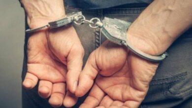 Photo of 11 μήνες Φυλακή για 827 γρ.Αλεύρι!! Διασυρμός της Ελληνικής Δικαιοσύνης..Το πέρασαν για ηρωίνη!!