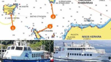 Photo of Οι εξη μέρες δρομολογίων στα Διαπόντια νησιά έγιναν τρείς με την Έγκριση του Υπ.Ναυτιλίας..