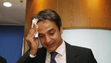 Photo of Χαμός στη ΝΔ! Η τράπεζα Πειραιώς κατάσχει όλους τους «γαλάζιους» λογαριασμούς??