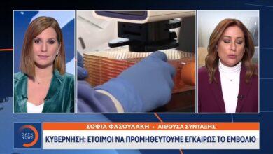 Photo of Κυβέρνηση και πληρωμένα Κανάλια βιάζονται για το εμβόλιο..Οι Δημοσιογράφοι χωρις Μάσκα!!