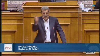 Photo of Πολάκης: Τι επιστημονικές μπούρδες είναι αυτές κ.Τσιόρδα οτι στα Δημοτικά δεν κολλάνε!!(Video)