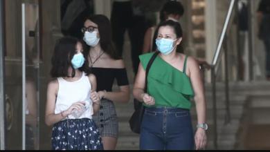 Photo of Παράνομη η χρήση μάσκας εκρινε Δικαστήριο της Τουλούζης (Γαλλία)