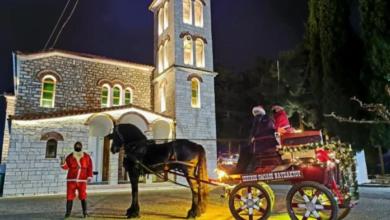 Photo of Συνέλαβαν κοινοτάρχη στην Nαύπακτο επειδή ντύθηκε Άγιος Βασίλης και μοίραζε δώρα με άμαξα!