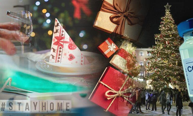 Photo of Τράγκας: Παραμονή Χριστουγέννων του 2020 ζούμε σε ατμόσφαιρα φόβου, πανικού, στέρησης των προσωπικών ελευθεριών .