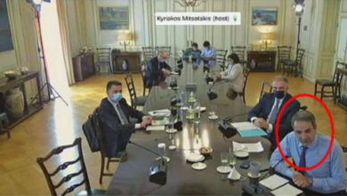 Photo of Χωρίς μάσκα ξανα ο ανέμελος Μητσοτάκης στην Τηλεδιάσκεψη της Κ.Ο .