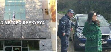 Photo of Εικοσι ακομη δικογραφίες σε εφοδο στο σπίτι της Πρ.Εισαγγελέως Τατάκη.