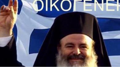Photo of Οι Έλληνες βγαίνουν στο Σύνταγμα την Κυριακή 31/01/21.Καλεσμα απο ομάδα στο facebook