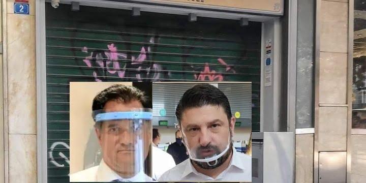 Photo of Συνεχίζουν το ακορντεόν με άνοιξε – κλεισε των καταστημάτων