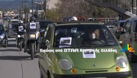 Photo of Ξεχύθηκαν στους δρόμους της Χαλκίδας με κορναρίσματα: «Πεθαίνουμε» (video)