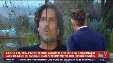 Photo of Κοκικινάκης:Πήρατε χρήματα και είστε υπέρ των εμβολίων, είμαστε ηλίθιοι οι υπόλοιποι;(video)