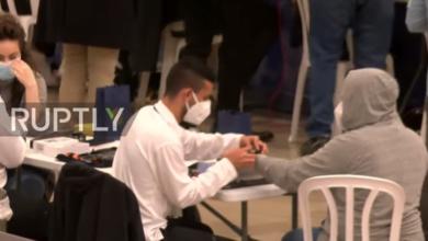 "Photo of Βραχιόλι ""ελευθερίας"" στο Ισραήλ…Ερχεται και στην Ελλάδα?? (video)"